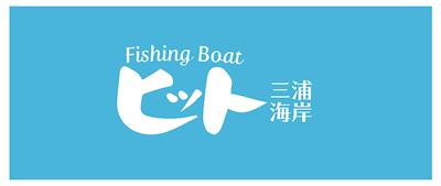 ヒット三浦海岸 Logo